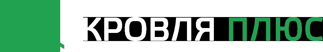 Официальный сайт компании Кров Плюс